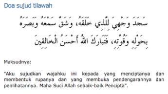 sujud tilawah doa